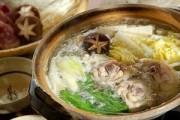 鶏の水炊き鍋