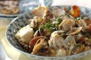アサリと豆腐の卵炒め