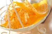 オレンジのチュイール