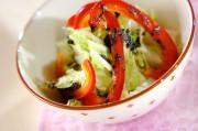 白菜のゴマダレサラダ