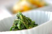 菊菜のナムル