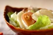 洋梨と生ハムのサラダ