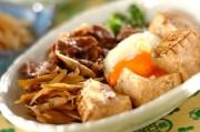 温玉のせすき焼き風肉豆腐