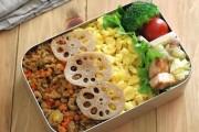 野菜たっぷりカレーそぼろ弁当♪