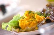 カボチャのクリームサラダ