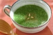 小松菜の豆腐ポタージュ