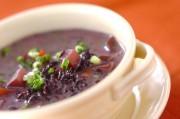 黒米スープ