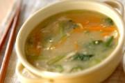 たっぷり野菜のトロロ汁
