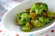ソラ豆のペペロンチーノ