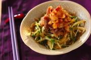 豚肉と玉ネギのカリカリサラダ