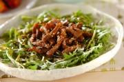 菊菜と牛肉のサラダ風