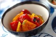 焼きパプリカとプチトマトのマリネ