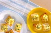 おつまみ卵トースト