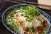 大根の梅肉ドレッシングサラダ