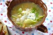 レタスのかき玉汁ペッパー風味
