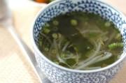 モヤシのヘルシースープ