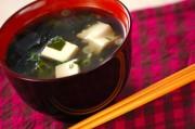 豆腐とワカメのお吸い物