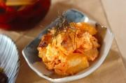 焼き餅のキムチマヨ和え
