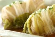 和風ロール白菜