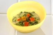 小松菜とカボチャのミルク煮