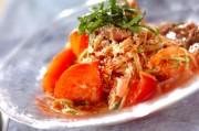 生ハムとツナの冷製トマトスパゲティー