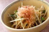 大根のおかかサラダ