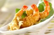 ハーブ風味のエビ天ぷら