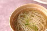 素麺スープ