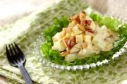りんごとクルミのヨーグルトサラダ