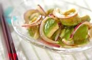 アボカドのエスニックサラダ