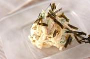 冷製明太子チーズカッペリーニ