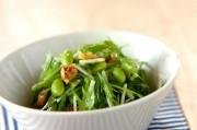 水菜とナッツのサラダ