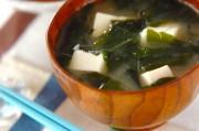 豆腐と大葉のみそ汁