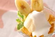 バナナパフェ