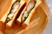 鶏もも肉のハニーマスタードサンド
