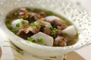 里芋と牛肉のスープ