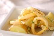 新ジャガのアイヨリ風サラダ