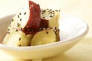 サツマイモのゴマバター