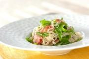 ルッコラと生ハムの冷製素麺