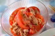 トマトとツナのサラダ