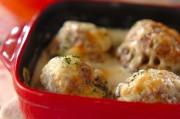 肉詰めシイタケのクリームグラタン