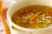 春キャベツのジンジャースープ