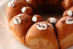 くまちぎりパン