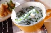 菊菜の温スープ
