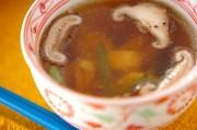 白身魚の中華スープ