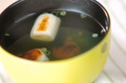 焼き梅干し汁