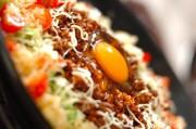 鍋焼きタコライス丼
