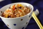 鶏肉とギンナンの炊き込みご飯