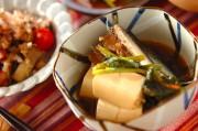 イワシのショウガ煮豆腐添え