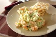 ソラ豆と鮭のマッシュサラダ
